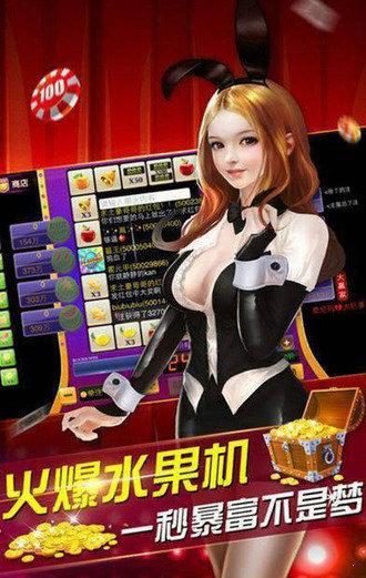 和记娱乐棋牌手机游戏免费下载