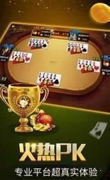 宏图娱乐棋牌app下载