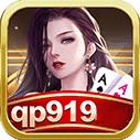 919棋牌游戏大厅手机版