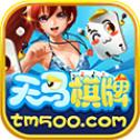 天马棋牌(送彩金38元)手机游戏apk下载