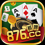 876棋牌平台下载苹果版