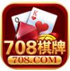 708棋牌游戏下载最新版本