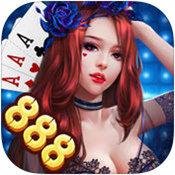 888棋牌平台登录