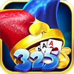 325棋牌游戏中心官方网新版本