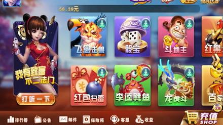 9棋牌app官方版下载