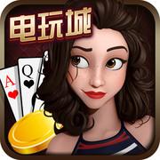 皇马电玩app
