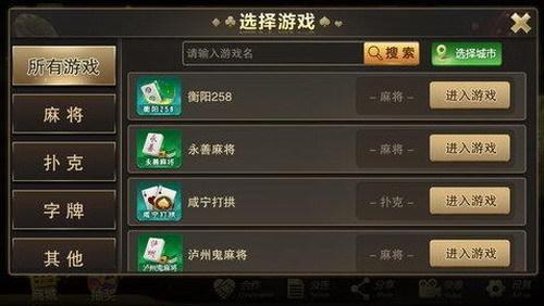 牌友棋牌手游官网版下载