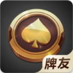 牌友棋牌官方网站 1.6.2