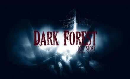 黑暗森林失落的故事app下载