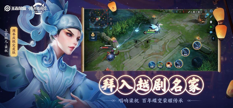 腾讯AOV国际版游戏官网