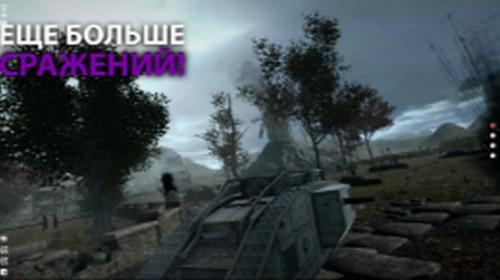 欧洲前线2游戏下载