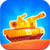 坦克之星 v1.0