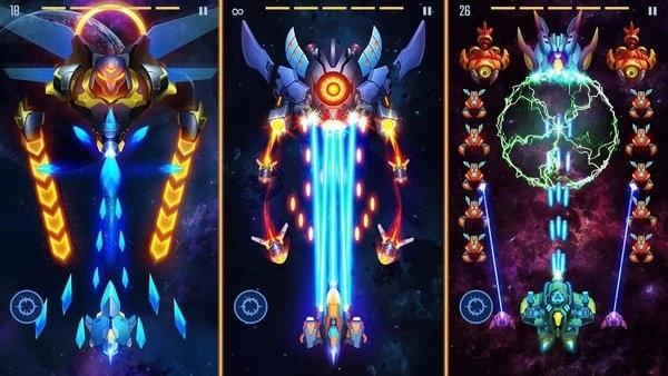 银河入侵者外星人射手游戏下载