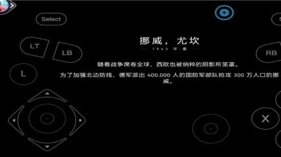 战地5中文版下载