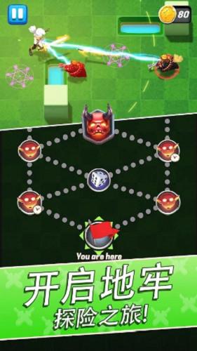 拱廊猎人游戏下载