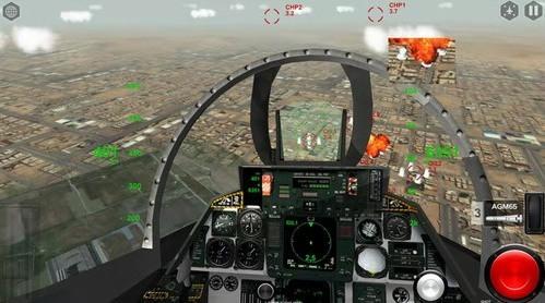 模拟空战汉化版下载