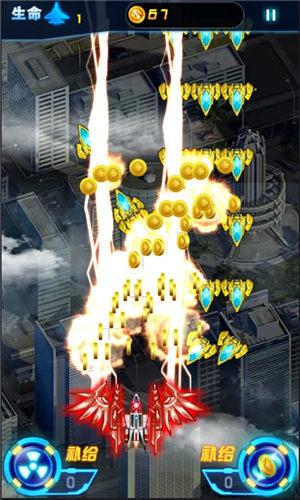 超级雷电战神电脑版下载