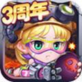 弹弹岛2破解版下载 v2.6.6