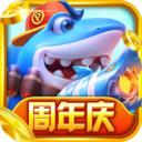 天天捕鱼电玩版 1.5.2