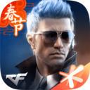 王牌战士手游安卓版下载 1.3.6