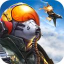 现代空战3D 1.3.7