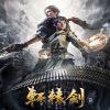 轩辕剑柒安卓版