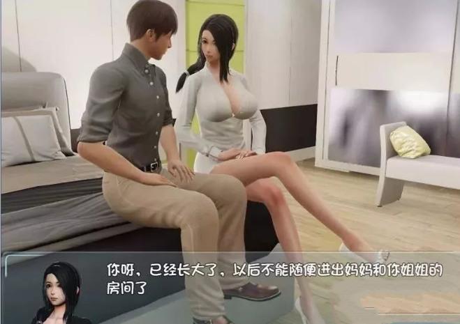 爱巢2.3无心破解版下载