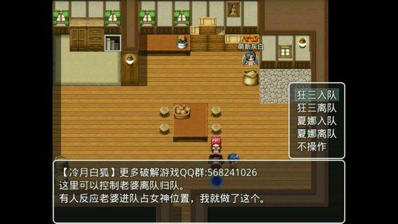 冷月白狐绅士汉化游戏下载
