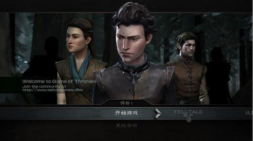 权利的游戏中文版下载