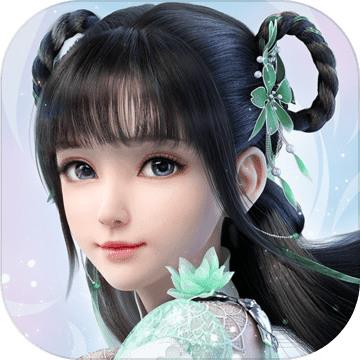 梦幻新诛仙官方公测版下载