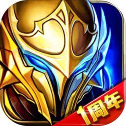 神之刃app下载