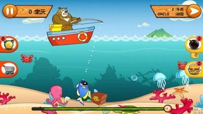大熊钓鱼游戏下载