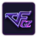GZ穿越火线2.47免赞助版