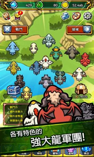 猛龙驯服记下载中文版