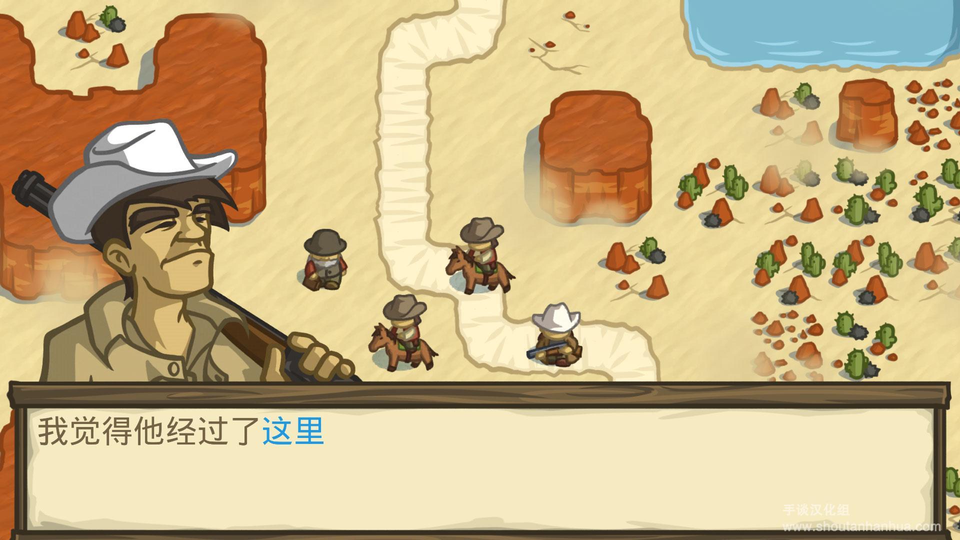 失落的边境中文版下载