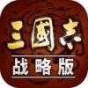 三国志战略版 v1.21