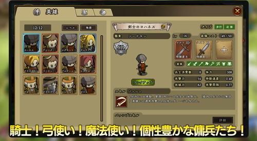 加冕游戏手机版下载