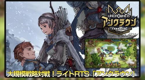 加冕游戏中文版下载