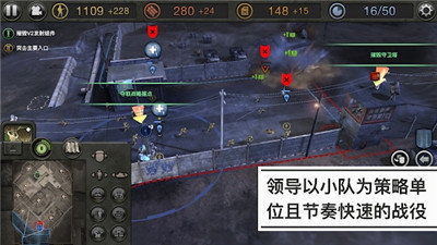 英雄连手机版中文版