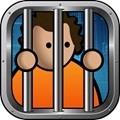 监狱建筑师中文版完整版手机版2.0.9下载 2.0.9