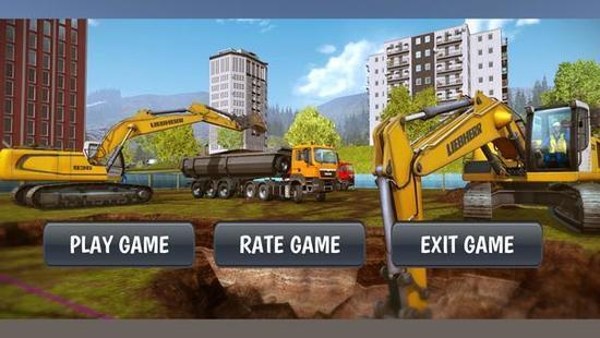 挖掘机模拟器游戏下载