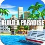热带天堂小镇岛