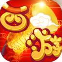 红楼Q梦-西游回合制游戏 1.3.6