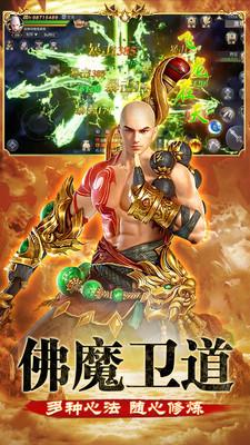 妖神传说地藏高爆版最新版下载