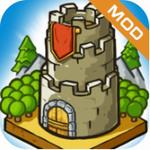 成长城堡 v1.8.10