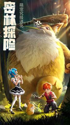 云上城之歌-异世界MMO安卓下载