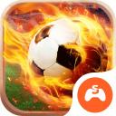 足球射门苹果版下载
