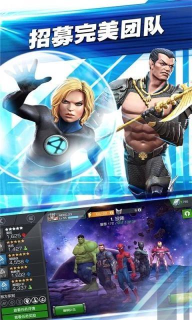漫威:超级争霸战安卓下载