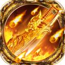王者传奇官方最新版下载 1.3.5
