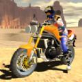 开发摩托驾驶游戏 v.1.0